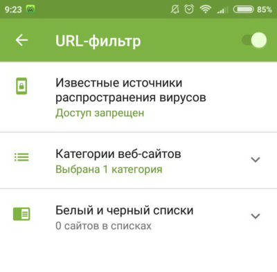 Drweb android ru.png